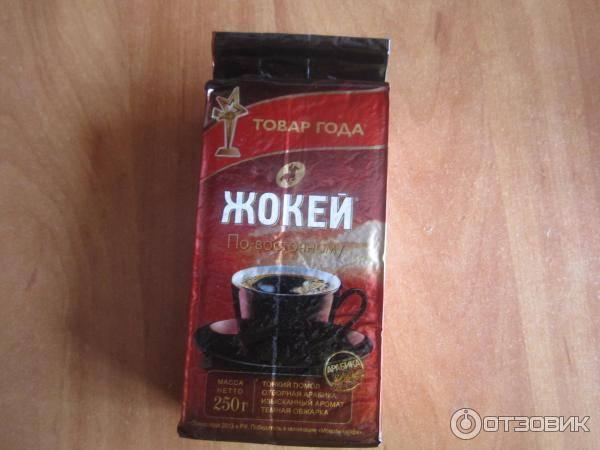 Кофе жокей: состав и разновидности