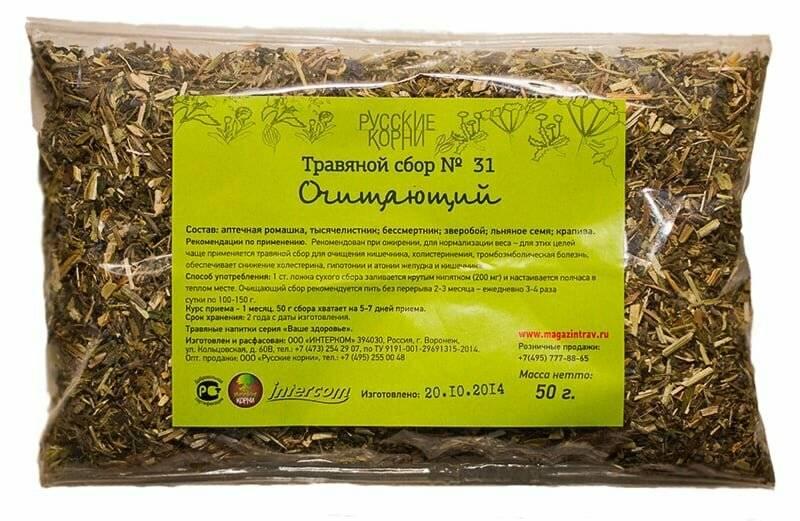 Аптечный чай для очищения кишечника и домашние сборы.