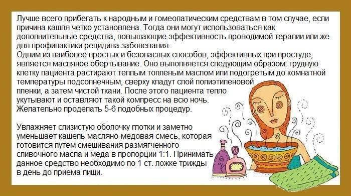 Иван-чай при беременности на ранних сроках: можно ли?
