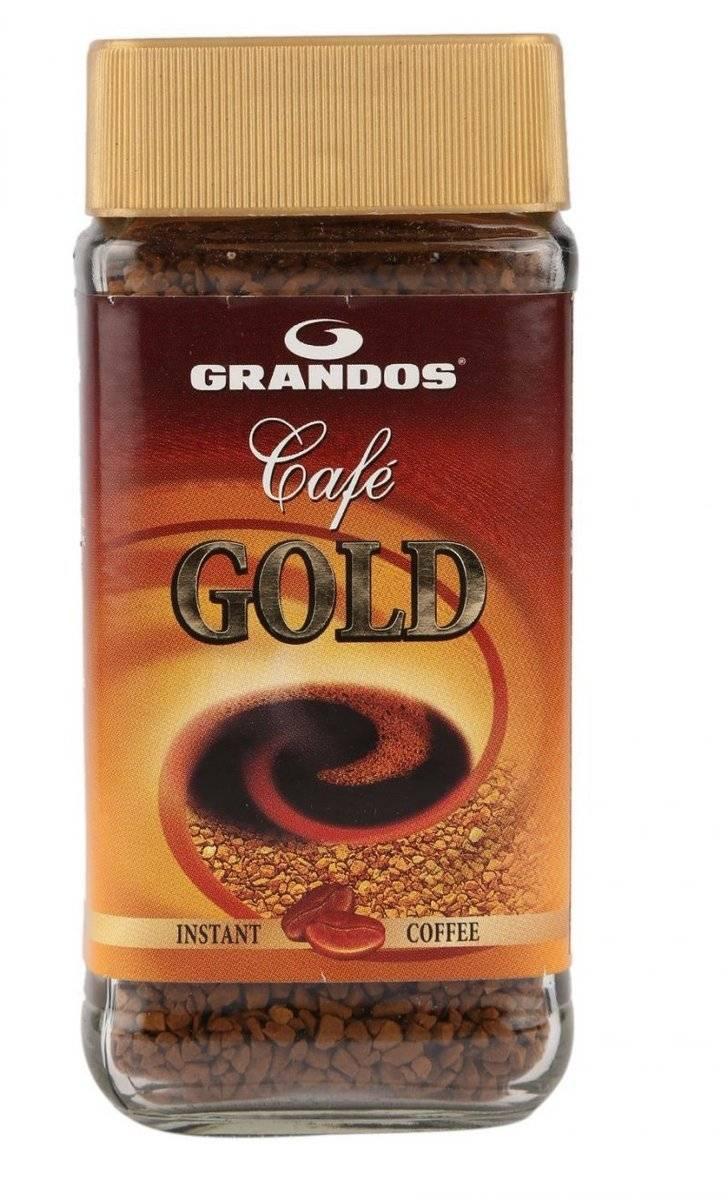 Топ-15 лучших брендов кофе – рейтинг 2020 года