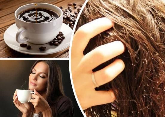 Краситель, ополаскиватель, целебная маска… и всё это о кофе!