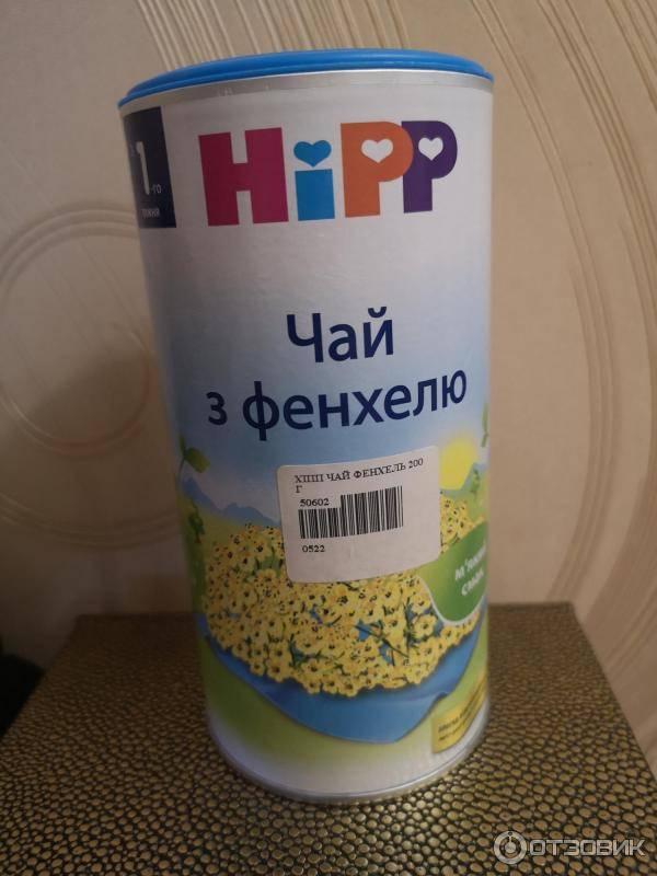 """Чай для новорожденных """"хипп"""": отзывы"""