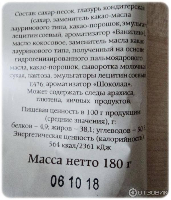 Что такое заменители какао-масла лауринового типа