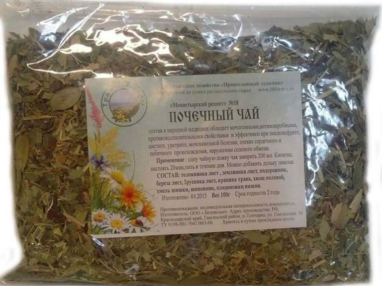 Чай для почек, рецепты приготовления фиточая для лечения