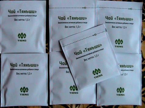 Как принимать антилипидный чай тяньши: состав продукции, применение, цена и противопоказания