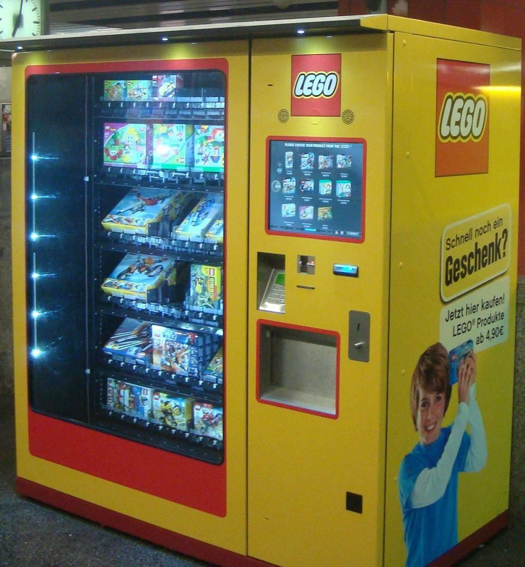 Об установке торговых автоматов в государственных учреждениях — vendoved