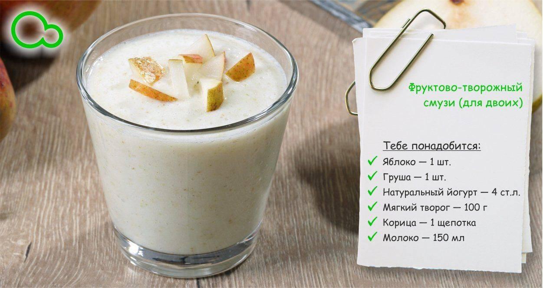 Рецепты смузи с творогом с ягодами и фруктами, полезной овсянкой