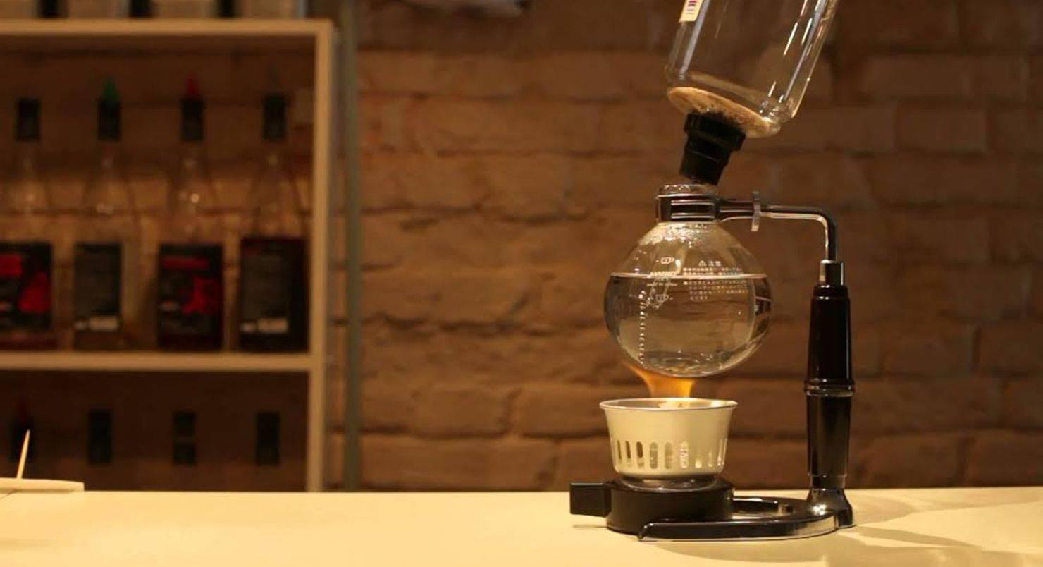 Габет (сифон) или как получить чашку самого вкусного кофе