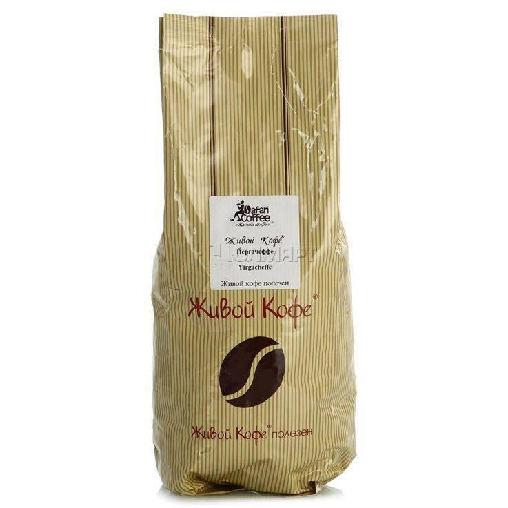 Топ 11 лучших брендов молотого кофе: рейтинг самых вкусных по отзывам владельцев