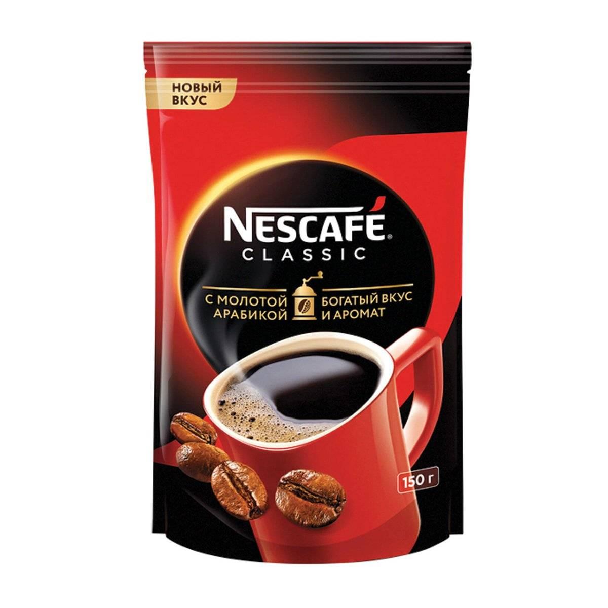 Ассортимент и характеристики кофе нескафе