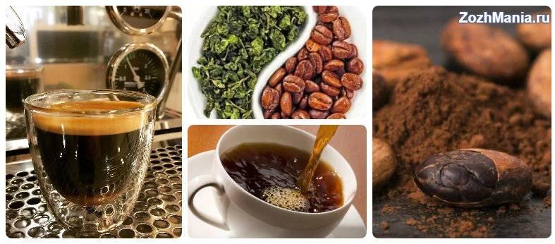 Натуральный и растворимый кофе — в чем их польза и вред для мужчин?