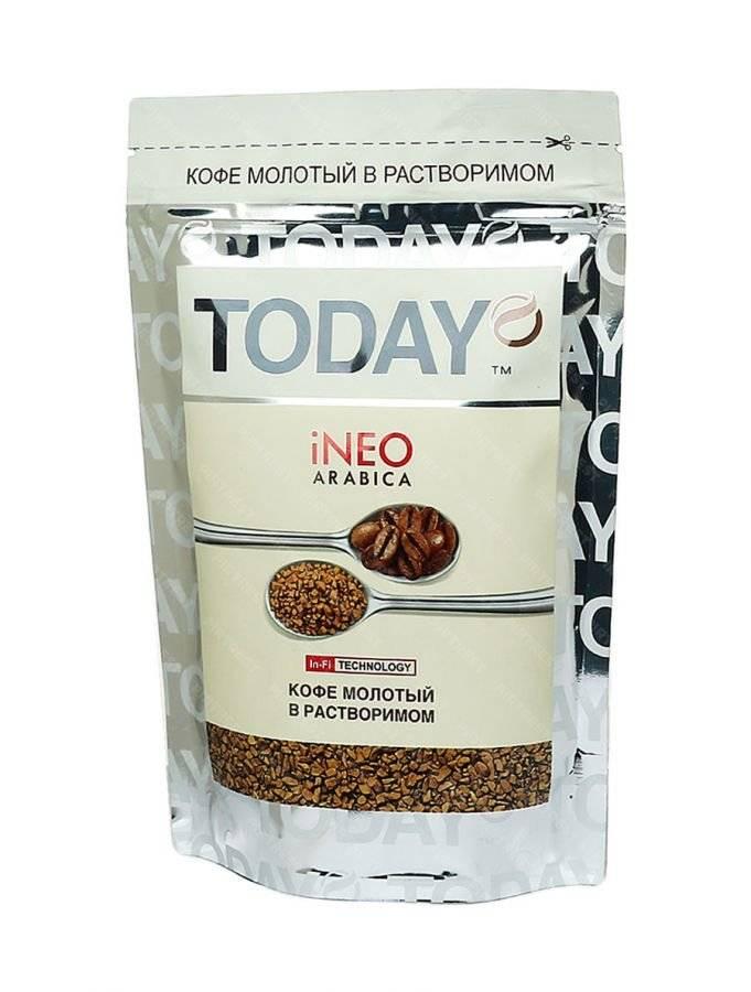 Today : товары бренда на официальном сайте дистрибьютора coffee-butik.ru - нижний новгород