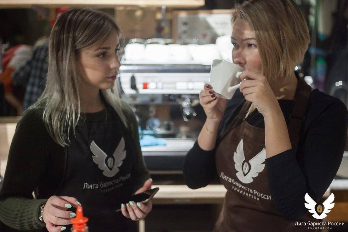 Самостоятельное обучение бариста в кофейне
