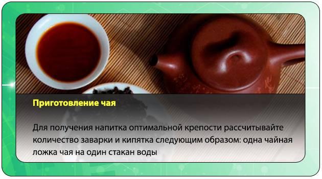 Крепкий чай от диареи у взрослых