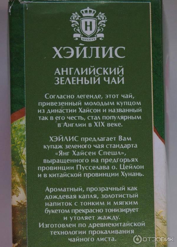 Крупнолистовой чай: виды и правила выбора