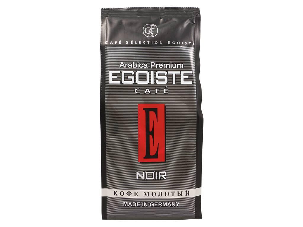 Кофе эгоист растворимый – какой лучше выбрать. ассортимент продукции – молотые и зерновые купажи