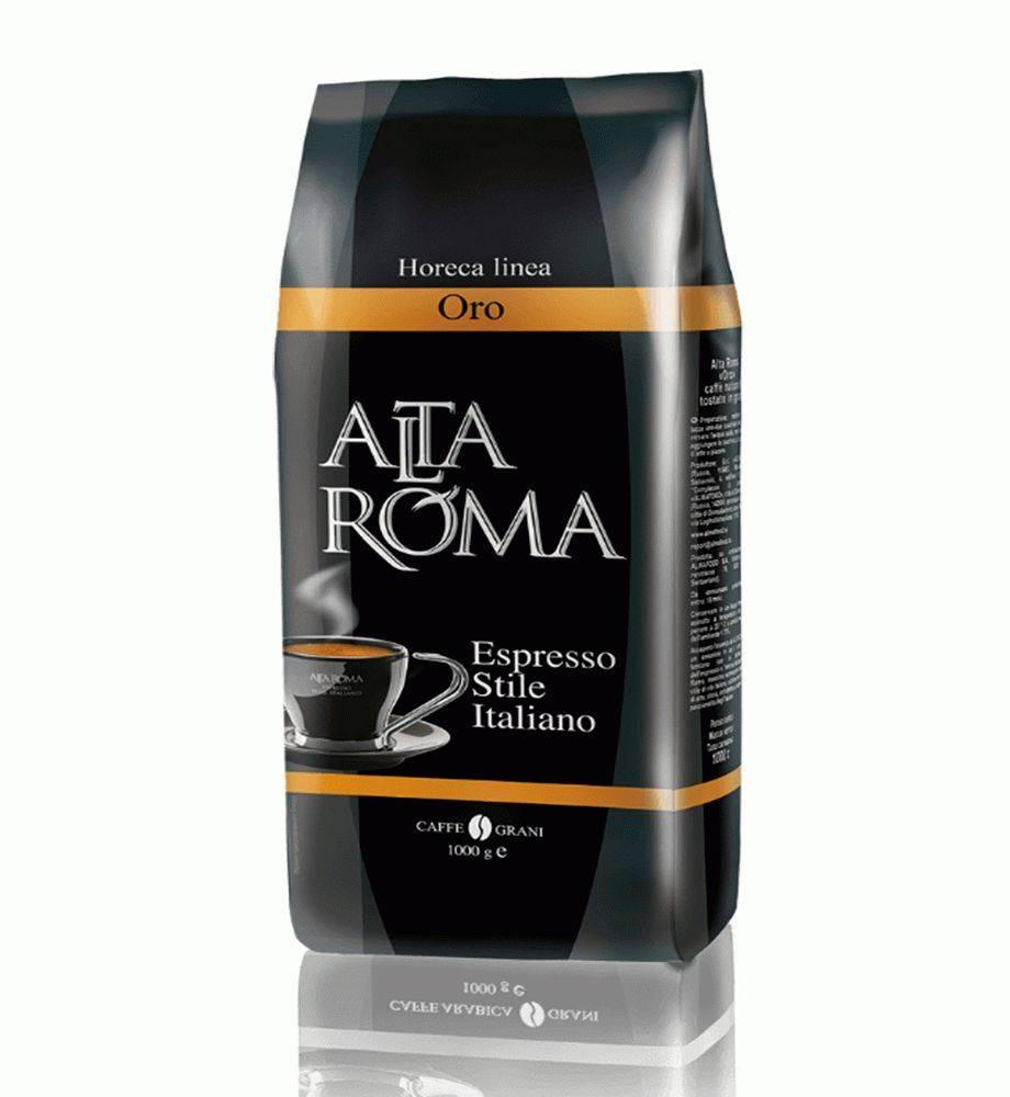 Кофе в зернах alta roma ( альта рома) эспрессо,1 кг