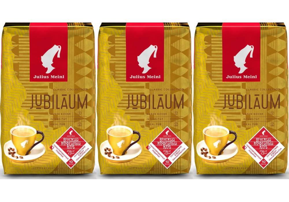 Австрийский кофе julius meinl