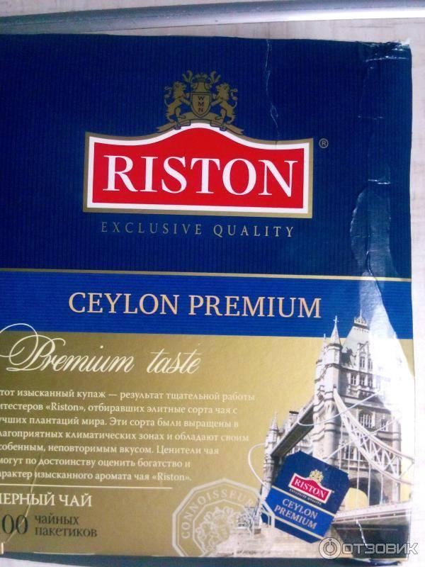 Отзывы о чай riston