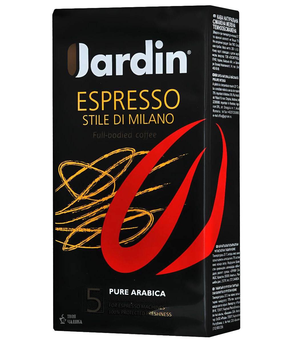 Волшебный и неповторимый кофе «жардин» :: syl.ru
