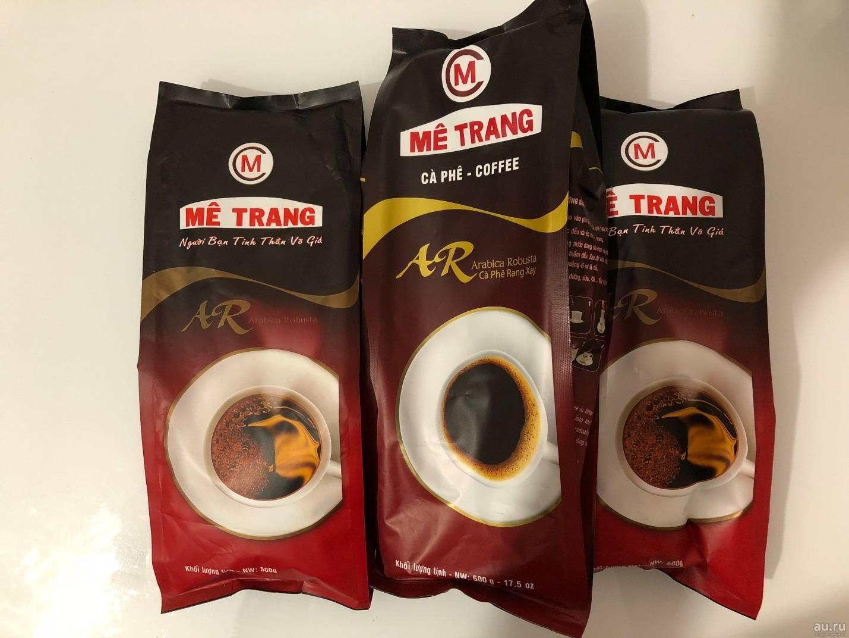 Что привезти из вьетнама. отзывы туристов. цены на лекарства, косметику, кофе, чай, жемчуг и другие сувениры.