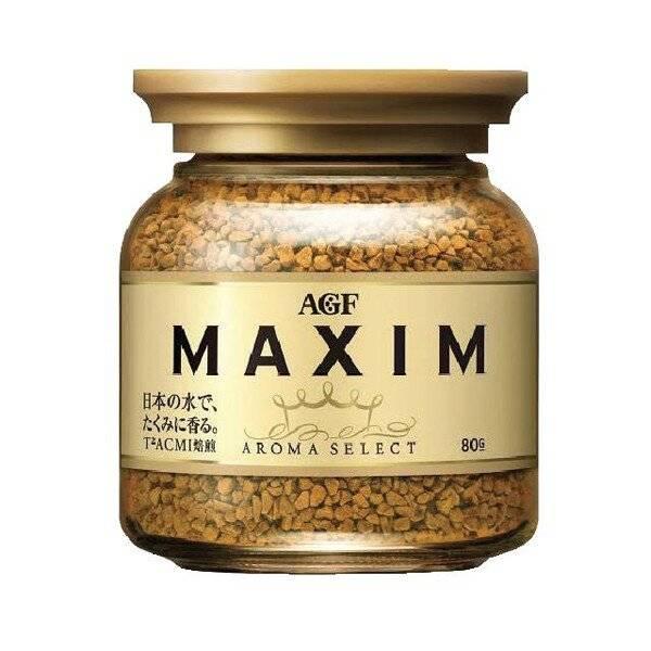 Максим (макsим) - биография, информация, личная жизнь, фото, видео