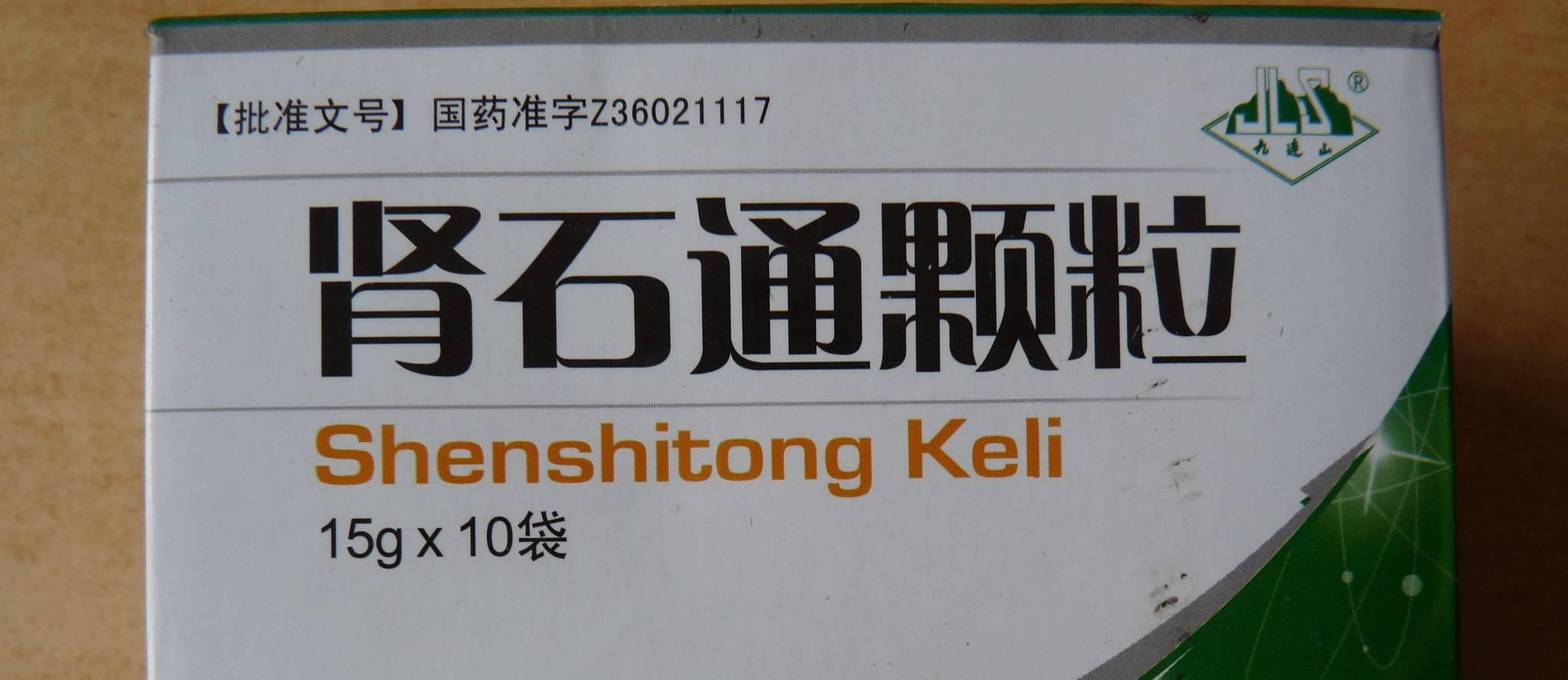 Помогает ли чай шеншитонг от камней в почках, инструкция и отзывы
