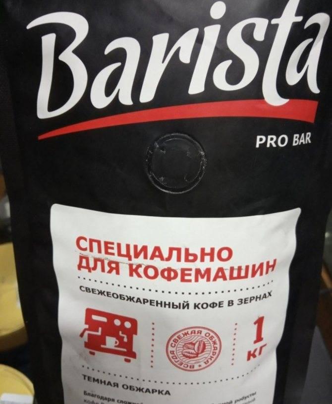 Как приготовить лучший кофе: секреты бариста / спецпроект: чай & кофе на сайте roscontrol.com