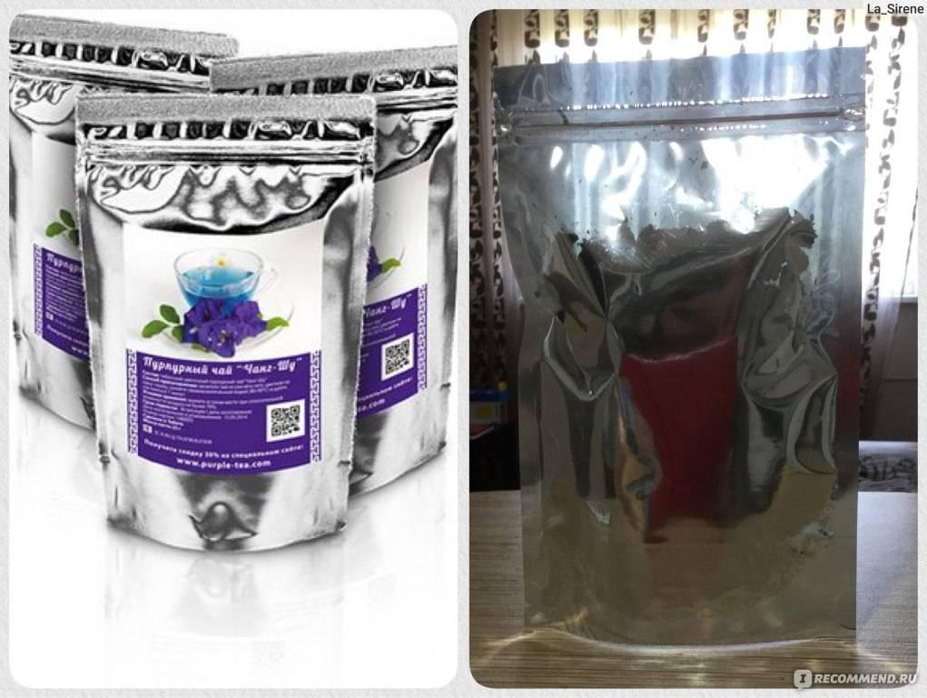 Чай чанг шу — развод на деньги наивных покупателей