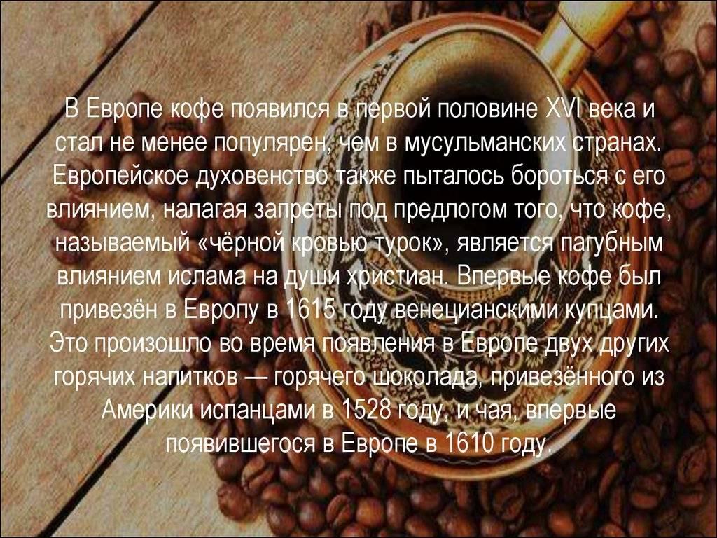 Родина чая. какая страна является родиной чая?