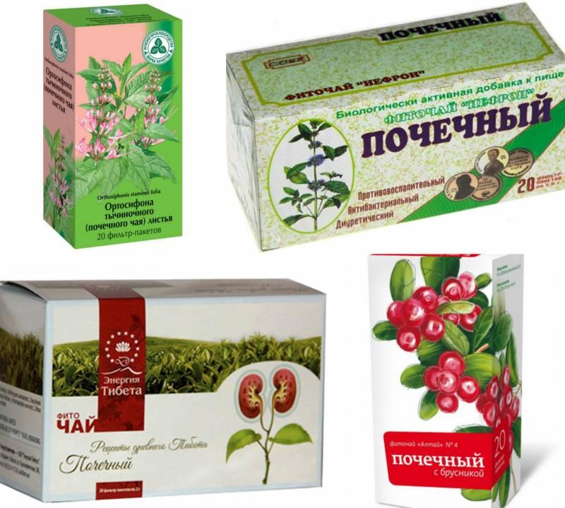 Выбираем мочегонный чай, эффективный при отеках. лечебные свойства и показания мочегонного чая