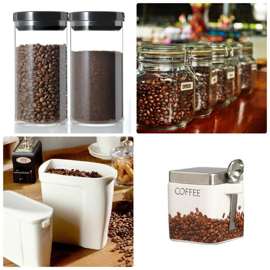 Как приготовить кофе в зернах в домашних условиях