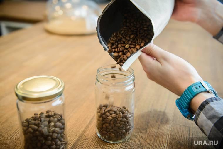 Как правильно хранить кофе: полезные советы по соблюдению сроков и условий хранения