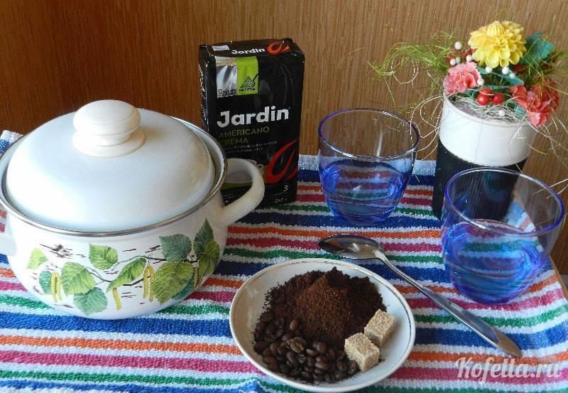 Можно ли сварить вкусный кофе в кастрюле