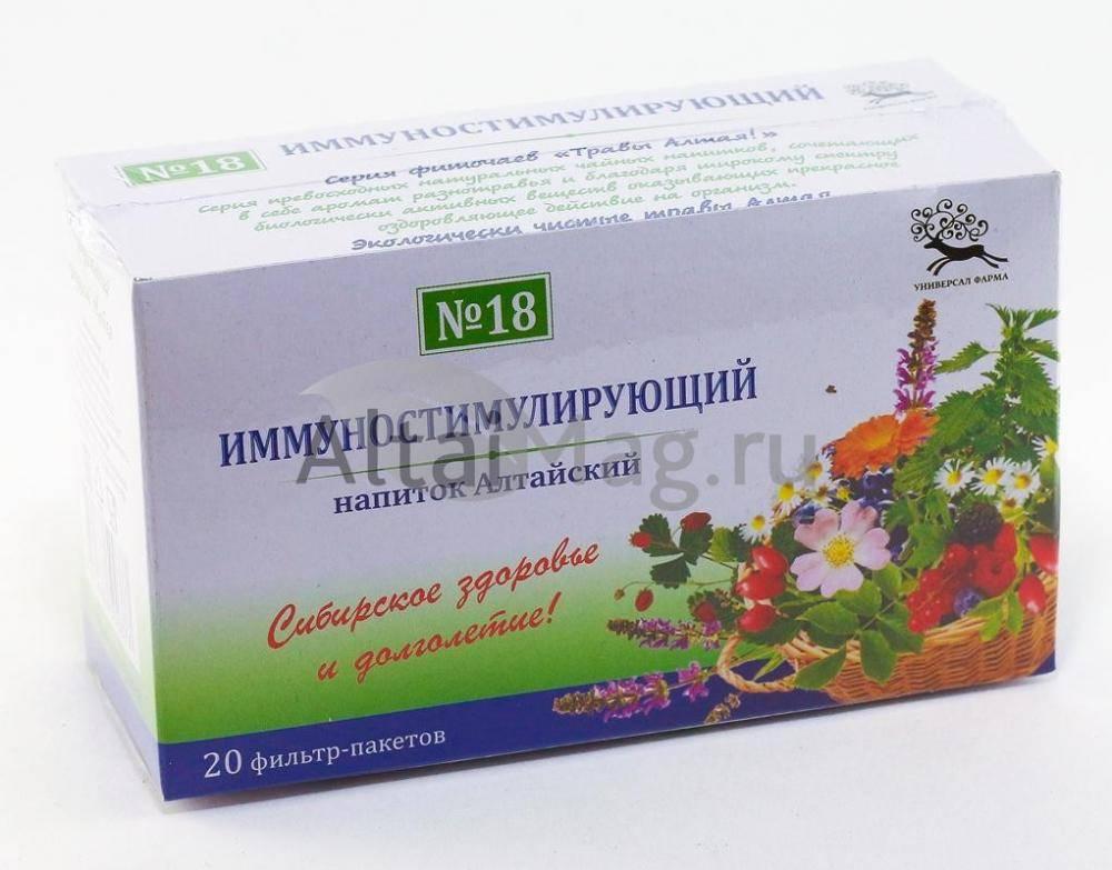 Чай для укрепления иммунитета: рецепты, польза