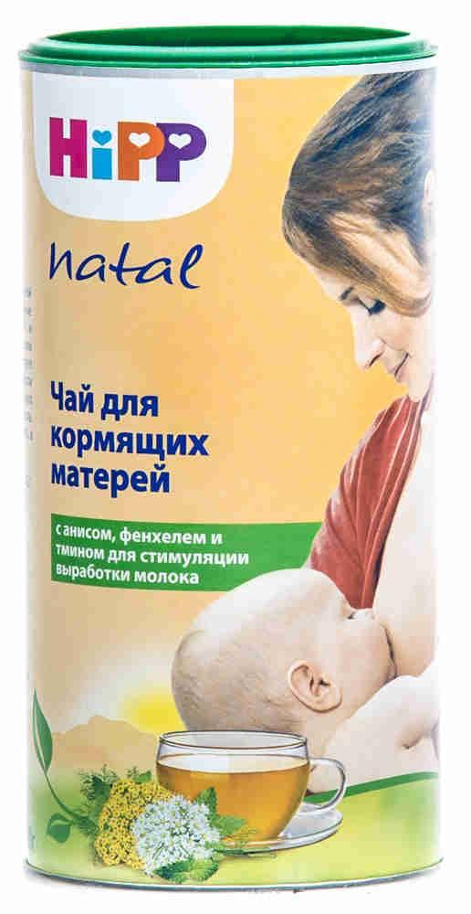 Чай для лактации для кормящих мам: обзор готовых напитков, как правильно пить