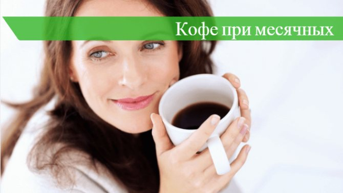Кофе 3 в 1 польза и вред для здоровья, популярные марки, влияет ли на давление