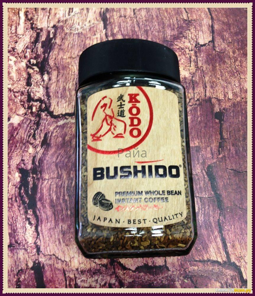 Кофе бушидо – виды и описание, ассортимент, отзывы, цена