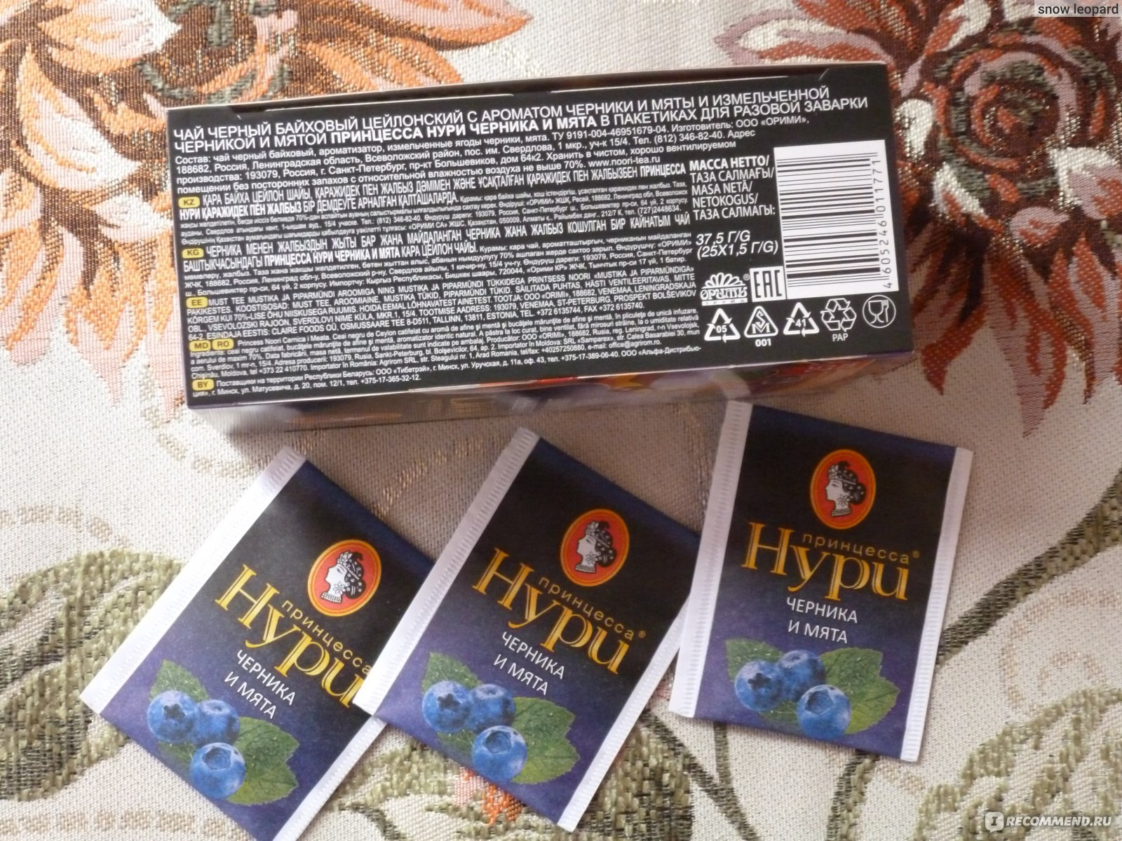 Чай принцесса нури: обзор вида, история создания, сорта и отзывы