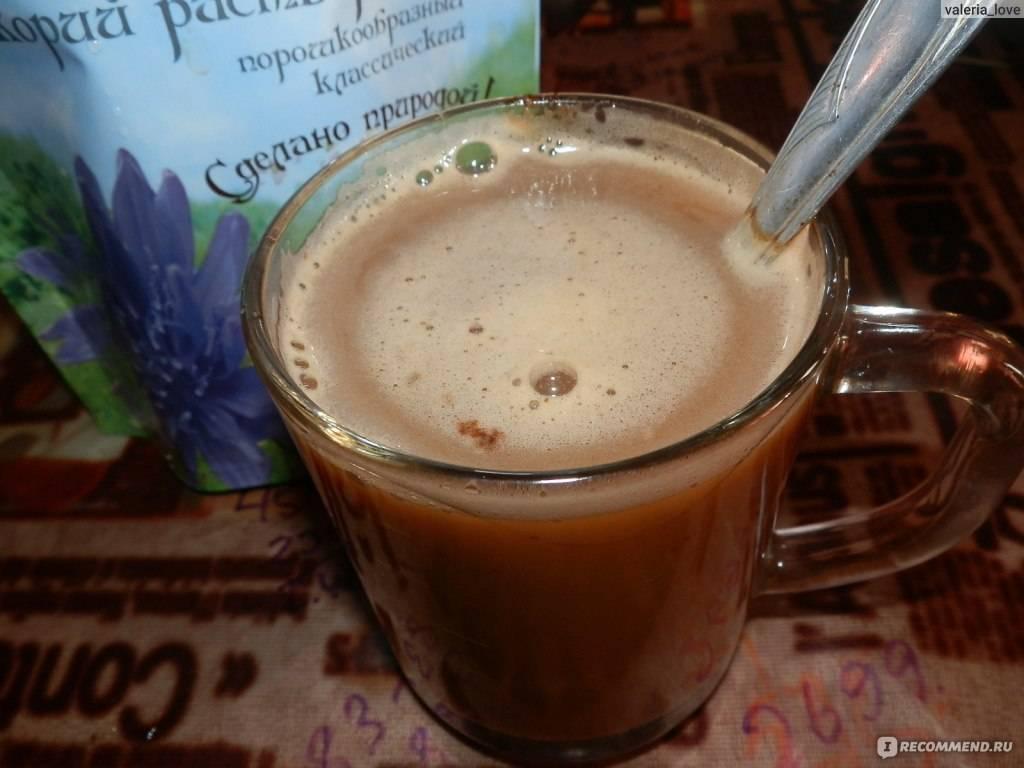 Цикорий вместо кофе — вкусно, полезно, доступно