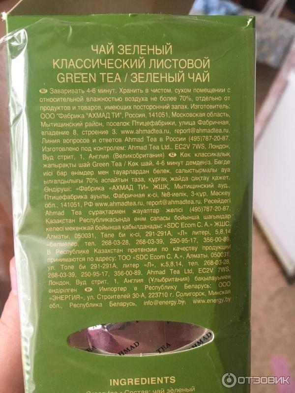 Как правильно заваривать зеленый чай: инструкция