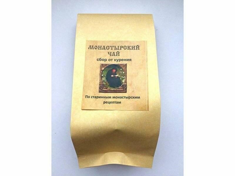 Монастырский чай от курения: состав и отзывы покупателей