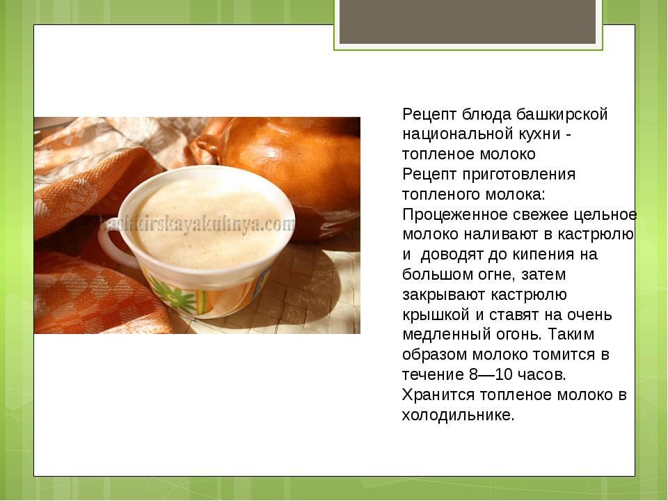 Чай с молоком – вкусный и полезный «коктейль». 4 лучших рецепта
