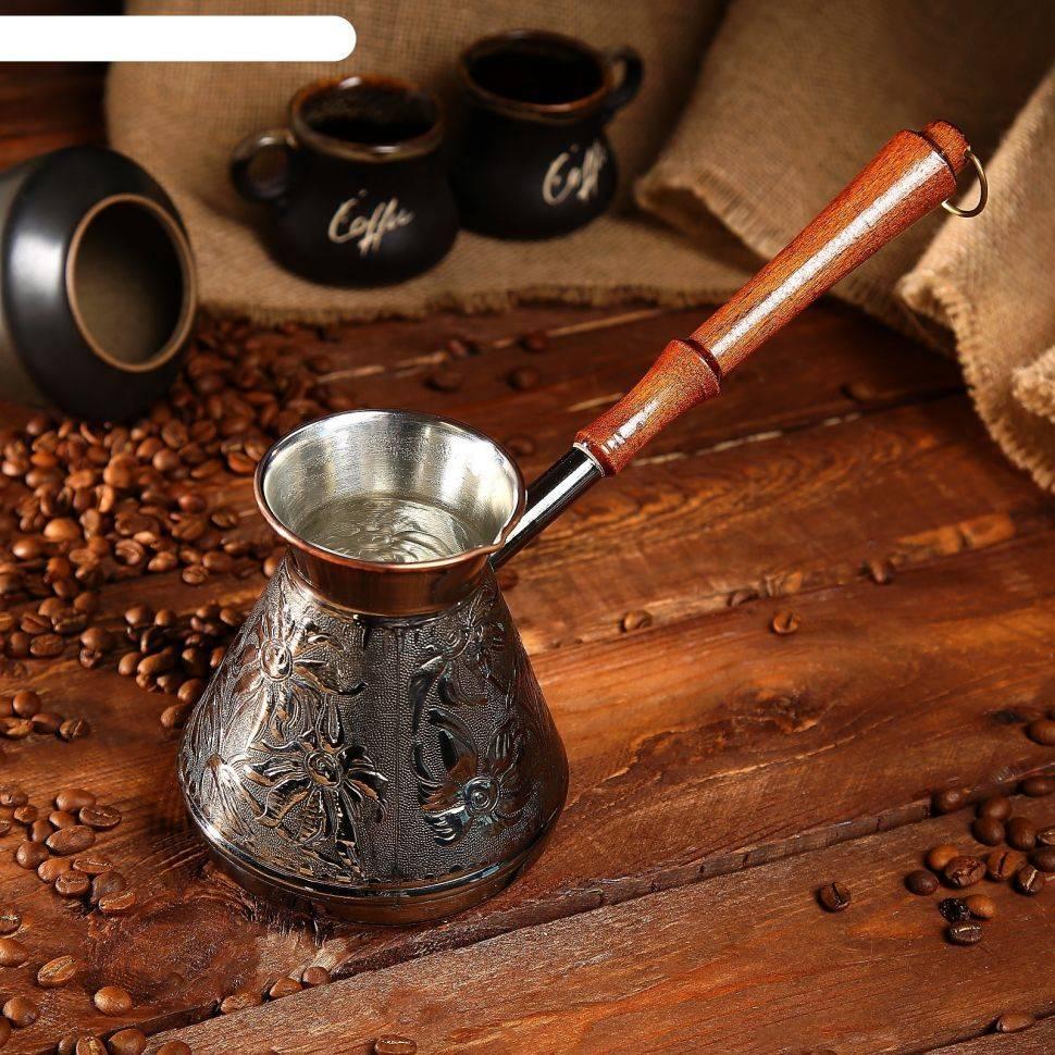 Турка медная jezva coffee 110 мл