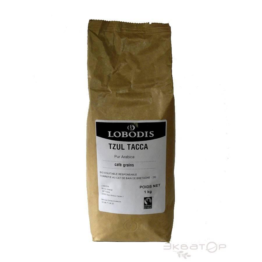 Кофе в зернах lobodis nicaragua tepeyac 500гр. натуральный жареный