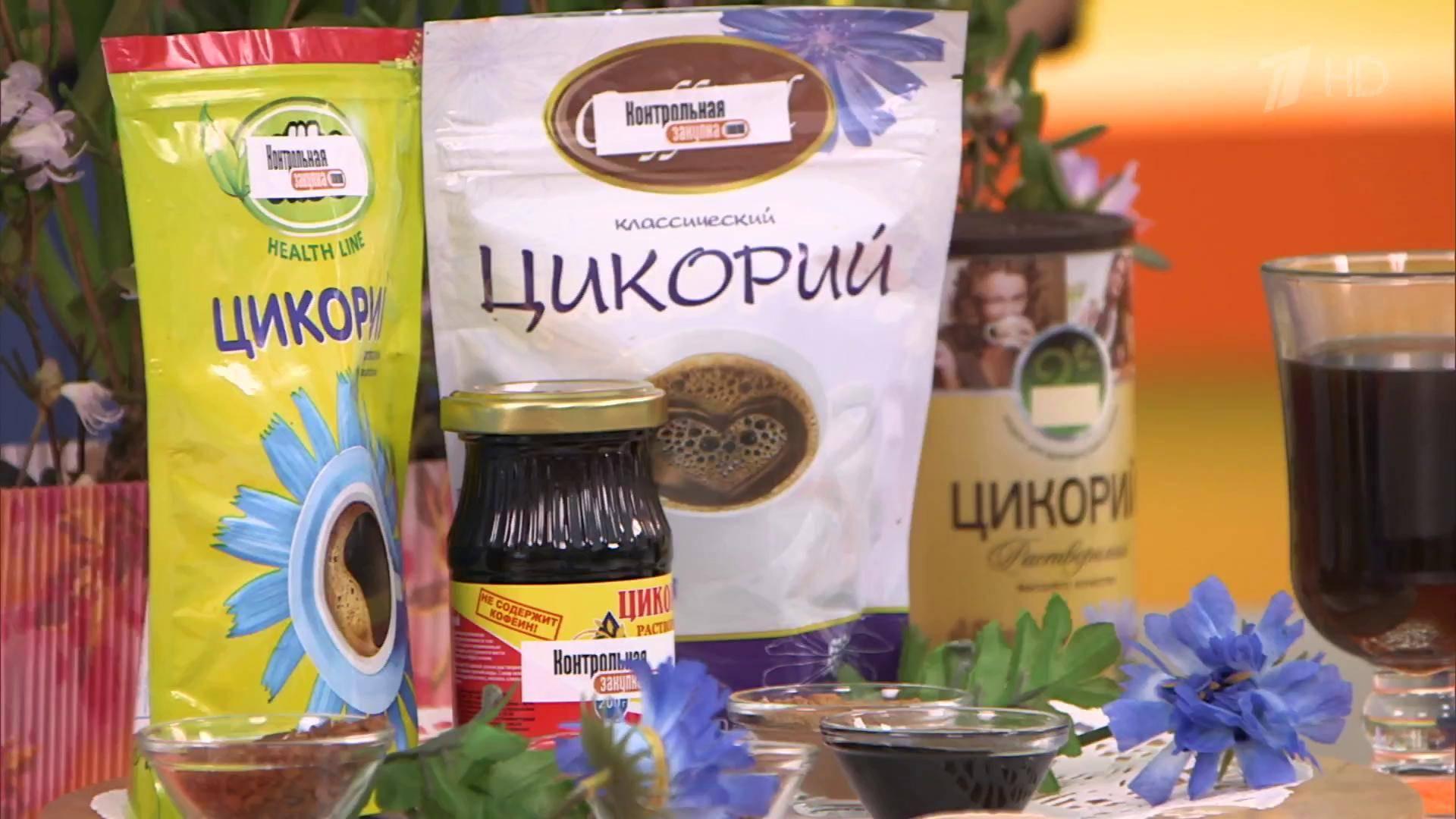 Заменитель кофе цикорий польза и вред