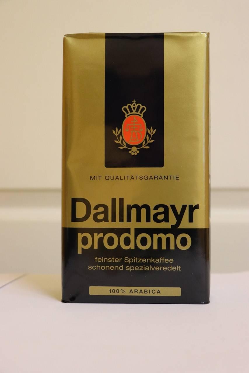 Молотый кофе Dallmayr