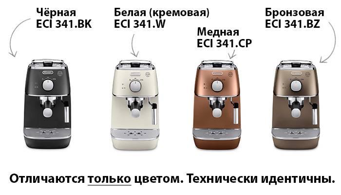Delonghi на сайте официального специализированного магазина dl-rus.ru