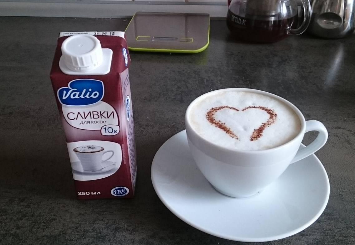Можно ли после отбеливания зубов пить кофе с молоком? | здоровье зубов