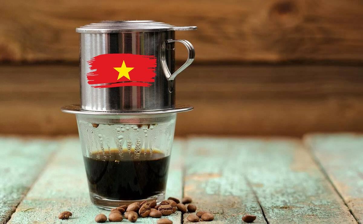 Как заварить кофе по-вьетнамски в фине